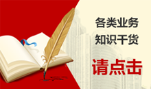 深圳市高新技术企业认定